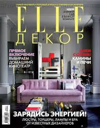ELLE DECORATION / ЭЛЬ ДЕКОР RUS