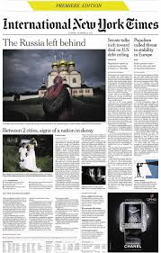 INTERNATIONAL NEW YORK TIMES - on-line all acess