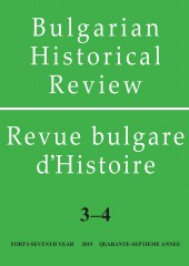 Bulgarian Historical Review